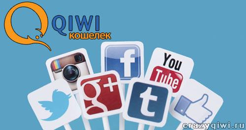 Социальные сети для бизнеса - ТОП-5 ошибок начинающих!